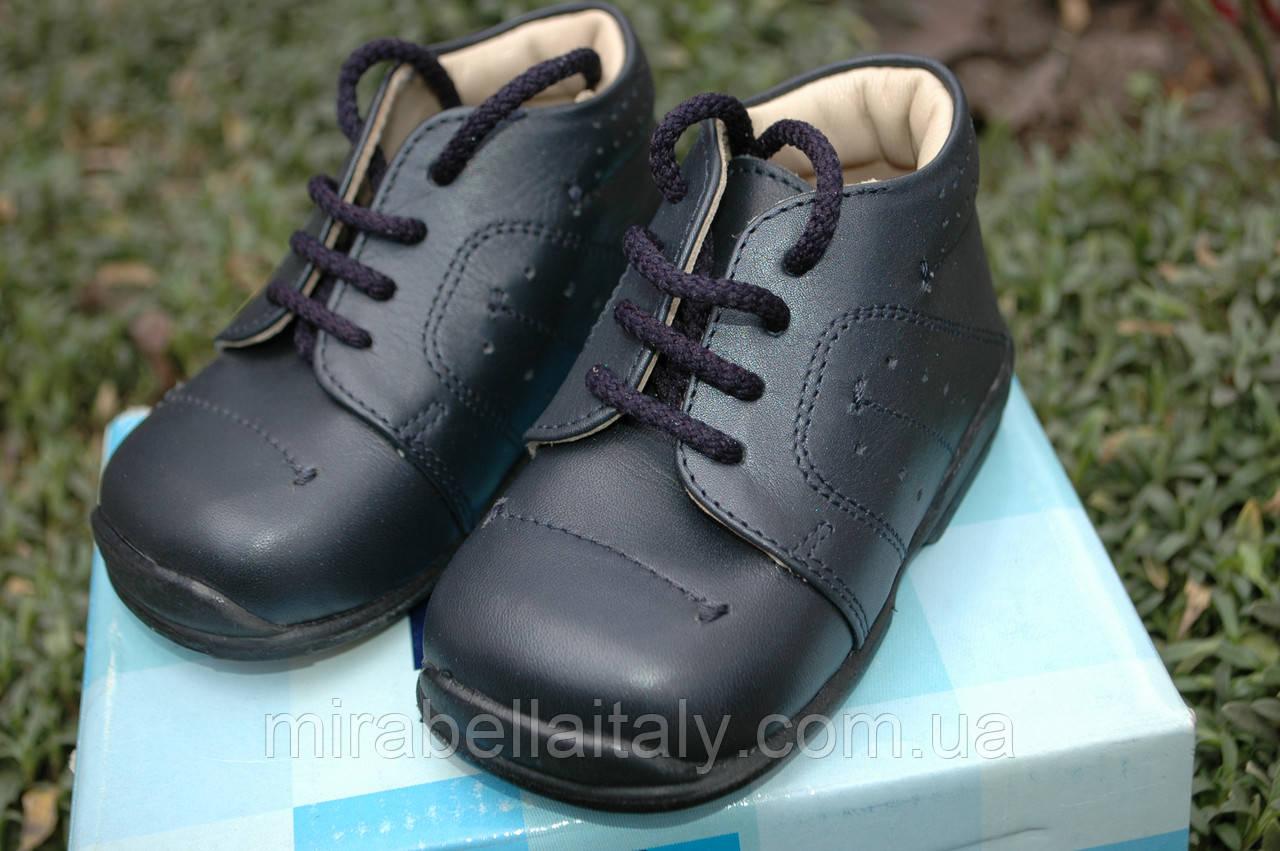 Туфли Chicco  демисезонные для мальчика