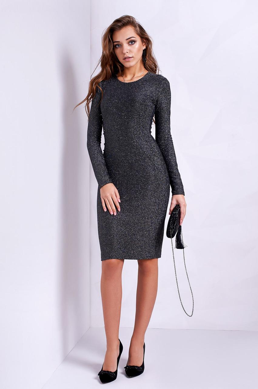 f8b201c00fa Эффектное платье для вечеринки по бокам расшито бусинками