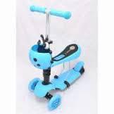 Самокат детский трехколесный Best Scooter 4в1 голубой***
