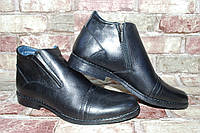 Мужские зимние ботинки (туфли) Alta Brezza кожаные