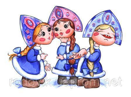 Детская новогодняя одежда в магазине Родовик