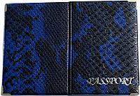Обложка на паспорт «Ералаш-Змея» цвет черно-синий