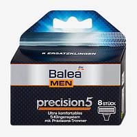 Balea MEN Сменные лезвия для станка precision5 (5-лезвий), 8 шт