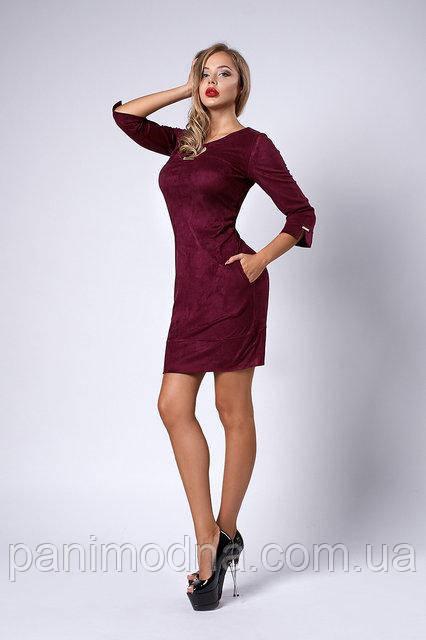 Замшевое платье цвета марсала  -  код 293