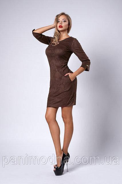 Коктельное платье из замша цвета шоколад   -  код 293