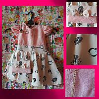 Платье с сумочкой для девочки