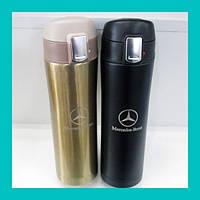 Термос Mercedes (белый, черный, золото)!Акция