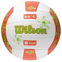 Мяч Волейбольный Wilson Avp Floral (WTH4825XBRDBL05)