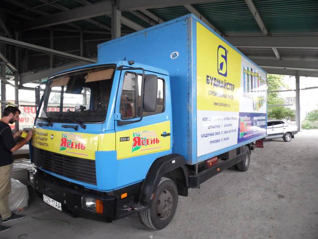 Корпоративный транспорт Будмастера