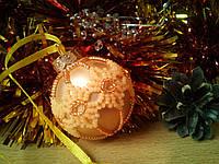 Шарик на елку ручной работы 4 см (Игрушка на елку, новогодняя игрушка, подарок на Новый Год)