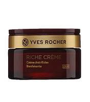 Дневной Благотворный Крем от Морщин Rich 50мл Yves Rocher