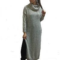 Долгое теплое платье грубой вязки в пол