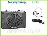 Екскурсоводний гучномовець KU-898