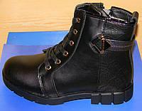 Зимние ботинки на девочку ЕЕВВ 36 р. 22,5см