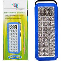 Лампа-фонарь LED 6113