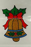 """Новогодняя силиконовая наклейка на окна """"Колокольчик"""" 20х25 см, 12 шт/пачка"""