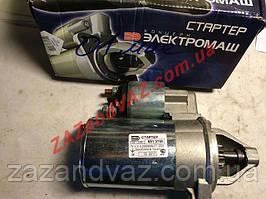 Стартер Электромаш (Херсон) ВАЗ 2101-2107 на постоянных магнитах заводской оригинал 581.3708
