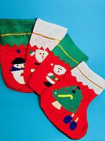 Новогодний Сапожок Деда Мороза для Подарков Сапог Атмосфера Нового Года Рождества Упаковка 12 шт