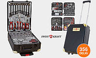 Набор инструментов Swiss Kraft 356 предметов