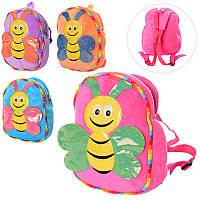 Рюкзак плюшевый пчелка (рюкзак для садика и прогулок) 1349