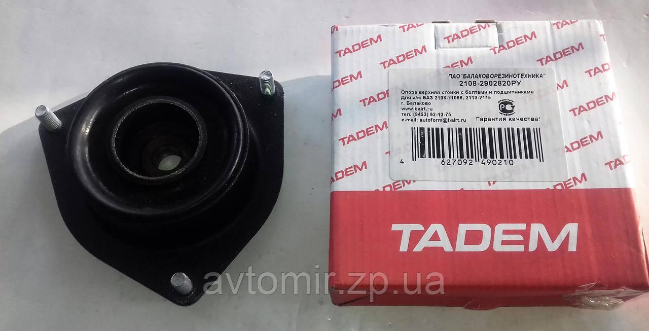 Опора переднего амортизатора ВАЗ 2108,2109,21099,2114,2115, БРТ