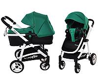 Универсальная коляска-трансформер 2в1 CARRELLO Fortuna CRL-9001 (Алюминиевая рама и компактный размер выгодно отличают эту коляску от других