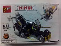 Конструктор Ninja транспорт 2 в 1  Bozhi