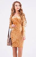 Платье женское стильное вечернее