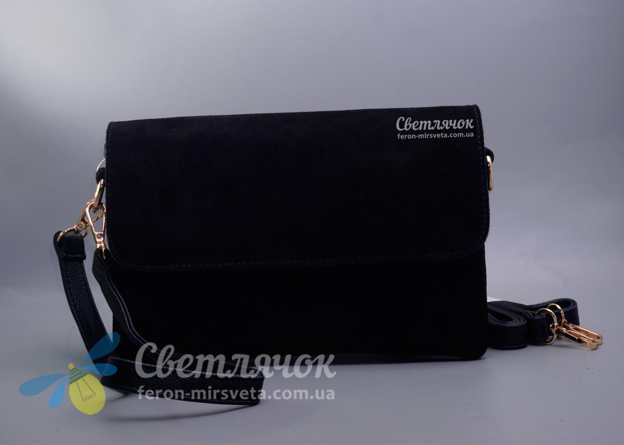 9160aa9a81c7 Сумка женская замшевая маленькая черная, цена 750 грн., купить в ...