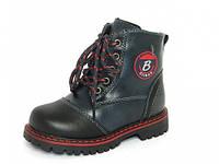 Детская зимняя обувь Clibe син+черный