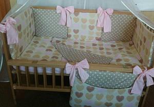 Набор постельного белья в детскую кроватку из 7 предметов Сердца беж