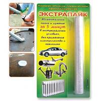 Сварочный карандаш Экстрапайк пакет
