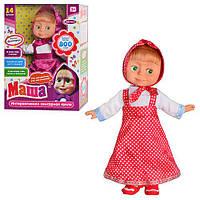"""Интерактивная кукла """"Маша сказочница"""" (рассказывает сказки, поет песни, обучает английскому) арт. 4615"""