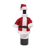 Новогодний чехол на бутылку в виде костюма Деда Мороза