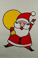 """Новогодняя силиконовая наклейка на окна """"Санта с желтым мешком"""" 20х25 см, 12 шт/пачка"""