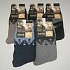 Мужские махровые ангоровые носки Nanhai - 25.00 грн./пара (No.A371)