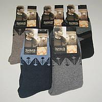 Мужские махровые ангоровые носки Nanhai - 25.00 грн./пара (No.A371), фото 1
