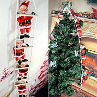 Декоративный Санта ползущий по лестнице (Дед Мороз на лестнице) 3 фигурки по 30см: лестница 1,1м