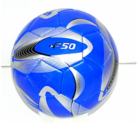 Мяч футбольный A5341(тройная пресс кожа )