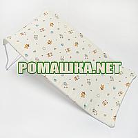 Горка в детскую ванночку для купания новорожденного махровая (трикотажная) Польша 0058 Бежевый