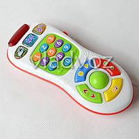 """Детский игрушечный пульт игрушка говорящий украинская версия """"Пультик"""""""