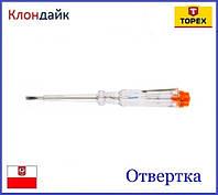 Отвертка-индикатор TOPEX 39D055
