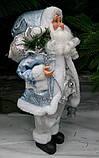 Дед Мороз в голубом 46 см, фото 2