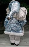 Дед Мороз в голубом 46 см, фото 3