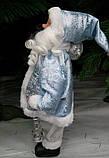 Дед Мороз в голубом 46 см, фото 5