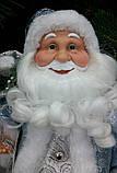 Дед Мороз в голубом 46 см, фото 6