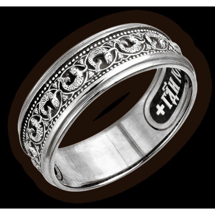 Кольцо с молитвой Иисусова Рыбки