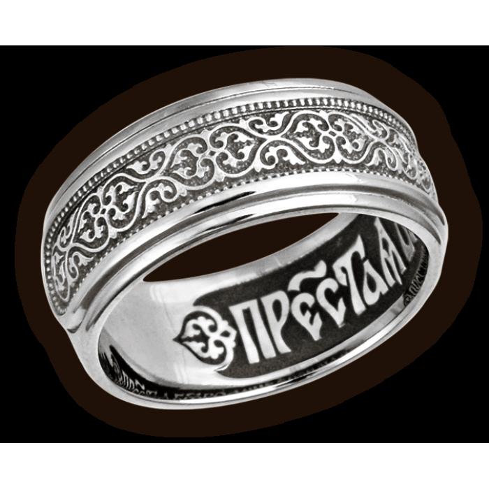 Кольцо с молитвой Пресвятой Богородице