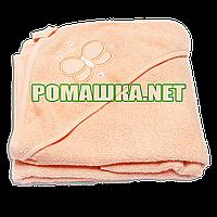 Детское махровое (очень длинная петля) уголок-полотенце после купания 95х95 см ТМ Ярослав 3073 Оранжевый 2