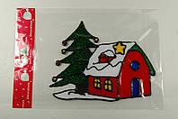 """Новогодняя силиконовая наклейка """"Домик и елка"""" 15х20 см, 12 шт/пачка"""